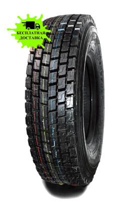 Грузовые шины Onyx HO308A, 315/70R22.5