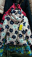 """Весенняя куртка для девочки с цветочным принтом """"Шанель"""""""