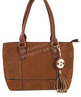 Стильная женская сумка с замшевой лицевой частью art. 1079 светло коричневый