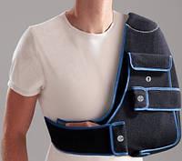 Ортез иммобилизирующий для плеча, предплечья, кисти и пальцев Immo Vest Thuasne