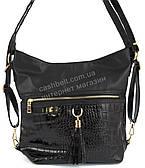 Объемная женская черная сумка рюкзак с лаковой вставкой под рептилию KISS ME art. X104 черная