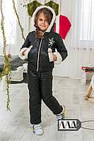 Детский теплый костюм из плащевки