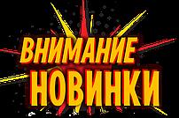 Новинки! Шапки и комплекты весна-осень 2018!