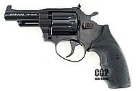 Револьвер Safari РФ 431 М пластик