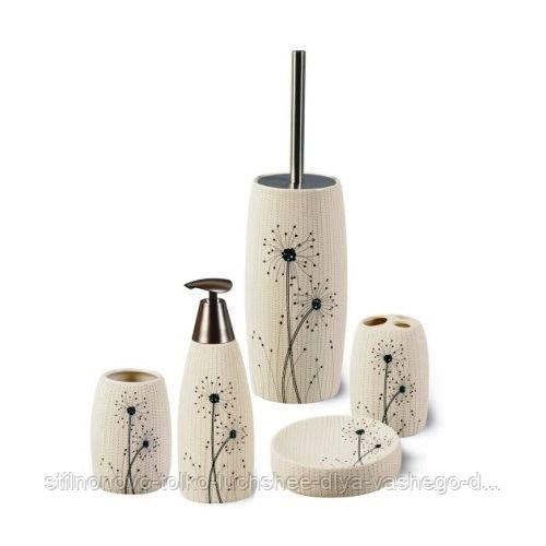 8efa4eed0218 Набор аксессуаров для ванной 4 предмета - Стильные зеркала и аксессуары для  ванной комнаты в Одессе