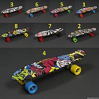 Скейт - Пенни Борд 822
