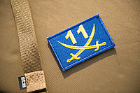 Шеврон 11 батальон