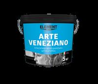 Венецианская штукатурка классическая Arte Veneziano