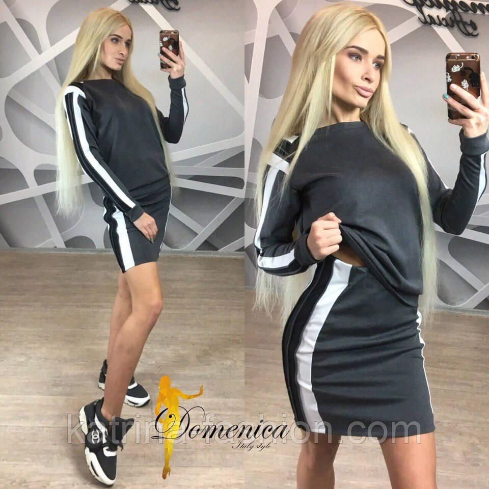 42baa086e3e Женский красивый костюм с юбкой (2 цвета)  продажа