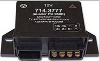 Реле поворотов РС-950К ЛИАЗ ПАЗ 12V 0-8конт. (Энергомаш) (714.3777)