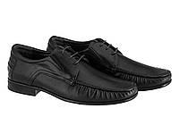 Мокасини Etor 9541-679-3 чорний, фото 1