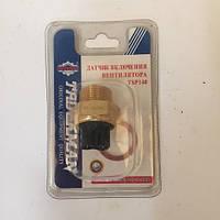 Датчик включения вентилятора ВАЗ 2108-10 99-94 градусов (TRUCKMAN) (ТМ108-3808000-10)