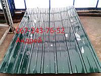 Профнастил 1 сорт некондиция цветной-105грн/лист