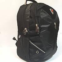 Черный мужской эргономичный рюкзак