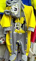 Ярко - желтый человечек на кнопках для ребёнка