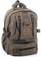 Джинсовый рюкзак GOLD BE! 1304 khaki (средний)