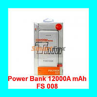 Внешнее зарядное устройство Power Bank 12000Am mAh FS008!Акция