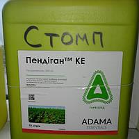 Гербіцид Пендиган (стомп) Адама 10 л.