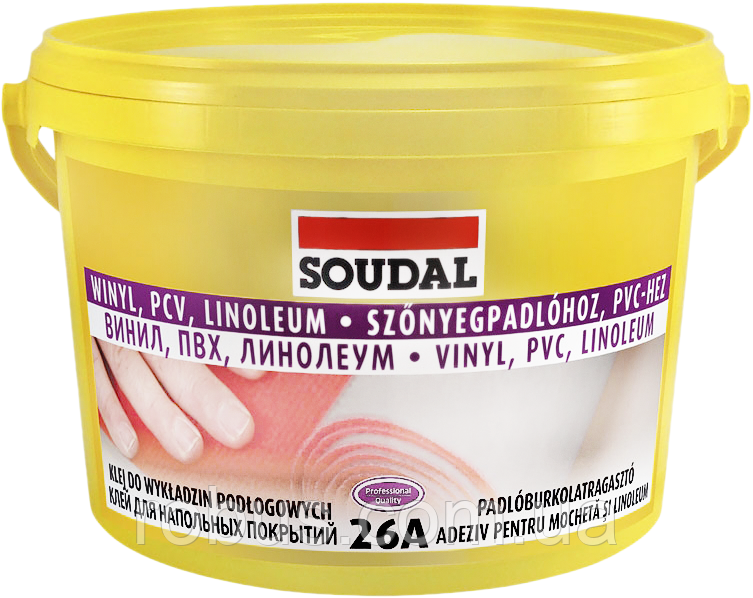 Клей для напольных покрытий Soudal 26A/15 кг