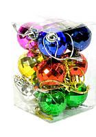 Новогодний набор шаров Малютка Бите 12 шт 2,5 см Малютка 12