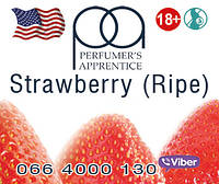 Strawberry (Ripe) ароматизатор TPA