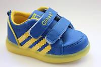 Яркие кроссовки-мигалки для мальчиков 20-24р.