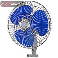 Вентилятор CoolFan ✓ диаметр лопасти Ø 20,5см. ✓ работает от: ⚡ 12В