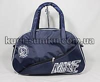 Сине-белая сумка для спорта универсальная с плечевым ремнем на 4 отделения