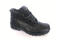 Ботинки спортивный на шнурках мужские черный Pilot - Б-28