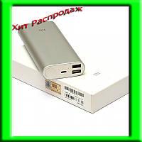 Внешний акумулятор Power bank XIAOMI 16000