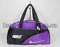 Черно- сиреневая сумка Найк спортивная с ремнем на плече