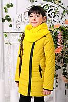 Куртка «Маргарита», горчица