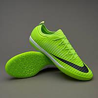 Футзалки Nike Mercurial X Finale II IC 831974-301 Найк Меркуриал