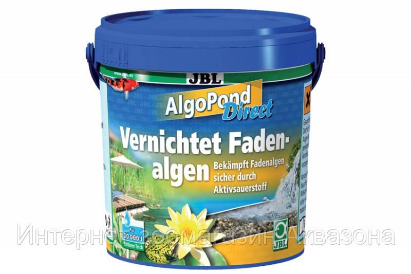 JBL AlgoPond Direct 2,5 кг
