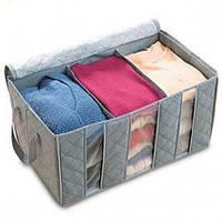 """Органайзер для одежды с перегородками """"Бамбук"""", кофр для хранения вещей"""