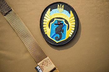 Шеврон 73-МРЦ