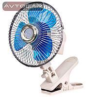 Вентилятор CoolFan ✓ диаметр лопасти Ø 15,5 см. ✓ работает от: ⚡ 12В