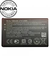Батарея (акб, аккумулятор) BV-5J для Nokia Lumia 435/532, 1560 mAh, оригинал