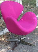 Дизайнерское кресло СВ точная копия SWAN кашемировое розовое