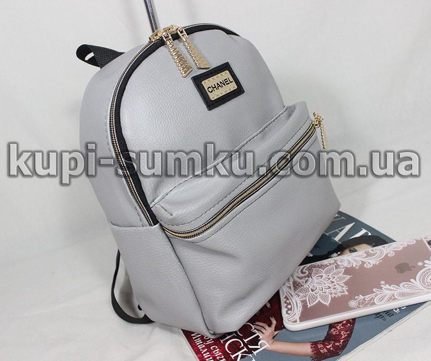 950ee2903045 Маленький рюкзачок брендовый серый из кожзама в городском стиле для  стильной девушки - Интернет-магазин