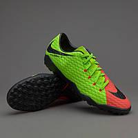 Сороконожки Nike Hypervenom Phelon III TF 852562-308 Найк Хупервеном (Оригинал)