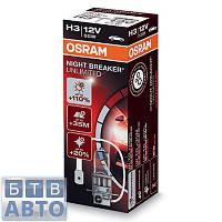 Автолампа Osram H3 12V 55W PK22S / NIGHT BREAKER UNLIMITED - НА 110% БОЛЬШЕ СВЕТА НА ДОРОГЕ