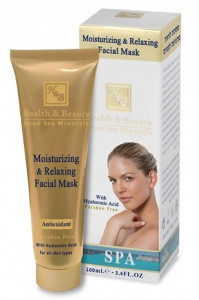 Увлажняющая и Расслабляющая маска для лица, 100 мл, арт: 247498