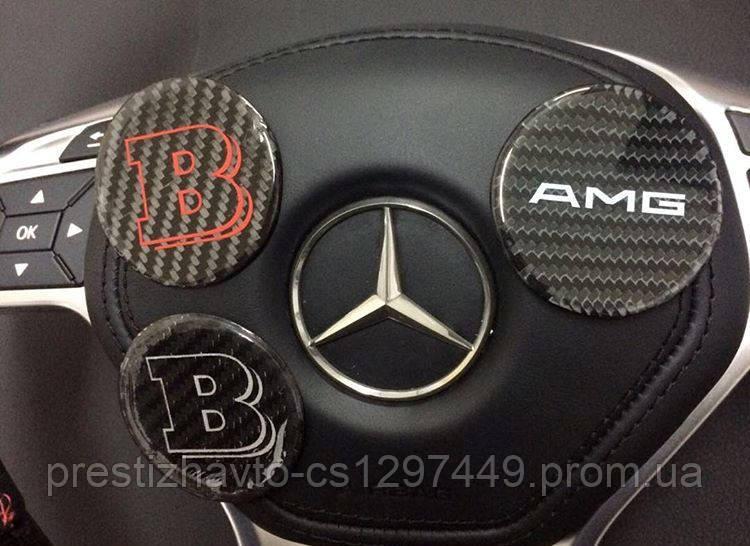 Эмблема в руль карбоновая на Mercedes G-Сlass W463