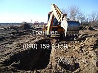 Траншея под (098) 159 0 159, фото 1