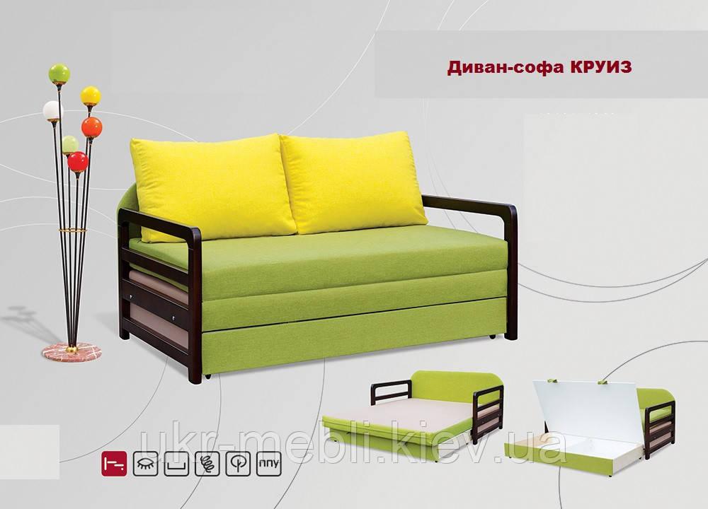 Диван софа Круиз 140, МебельОВ