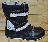 Детские демисезонные ботинки для девочки Шалунишка  размеры 29 и 32