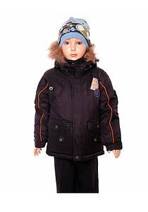 Куртка детска мальчик Skorpian К-251