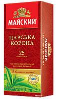 Майский Чай Царская Корона 25 пакетиков