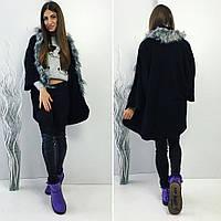 """Женское молодежное пончо """" Пончо мех """" Dress Code, фото 1"""
